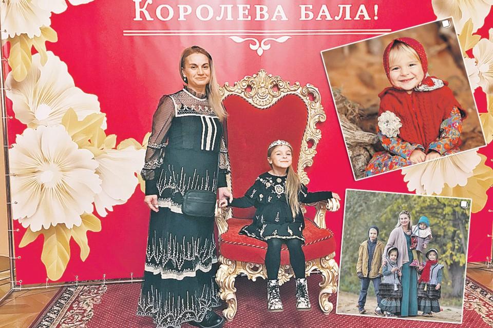Мария Машарова пришла на праздник с 6-летней Серафимой (на фото в центре). А малышка Луша (на фото справа в верхнем углу) осталась со старшими дома. Фото: Светлана ВОЛКОВА/instagram.com