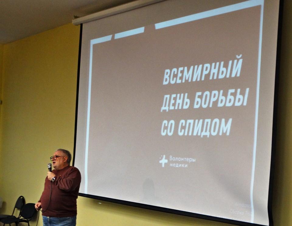Сергей Поган рассказ о ситуации по СПИДу в Коми