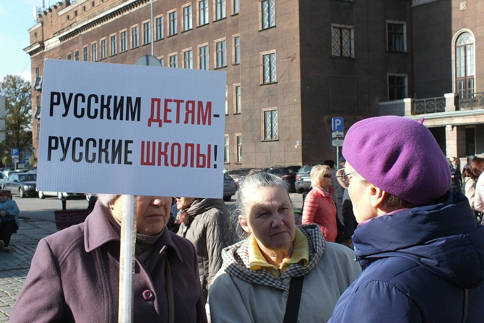 Латвийские власти и глазом не моргнув заявляют, что фактическое искоренение в стране русского языка - это восстановление «исторической справедливости»