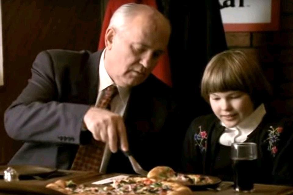 Михаил Горбачев в рекламе Pizza Hut.
