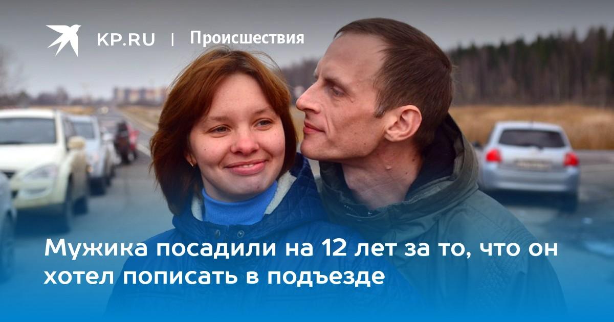 online porno filmi na russkom