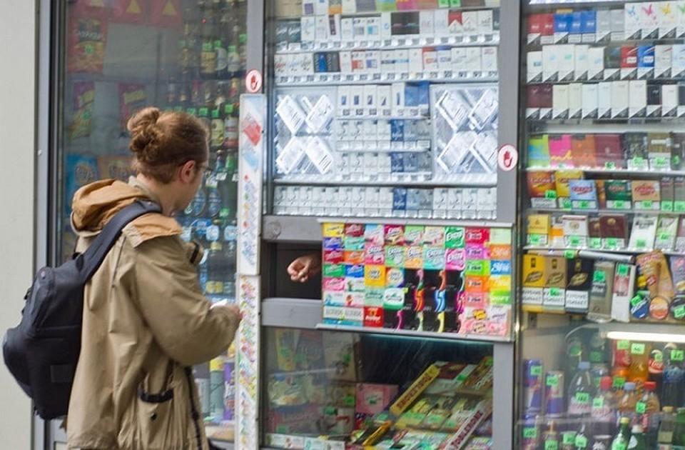 Купить сигареты во владимире по низкой цене в розницу интернет купить сигареты калининград оптом