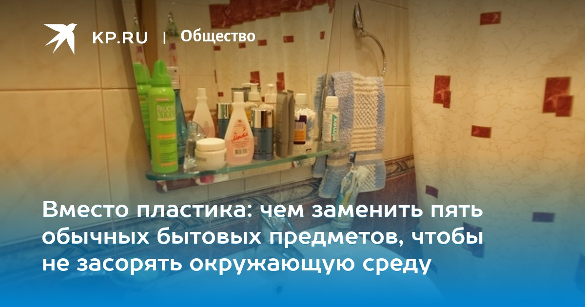 Ип малафеев брянск сантехника официальный сайт