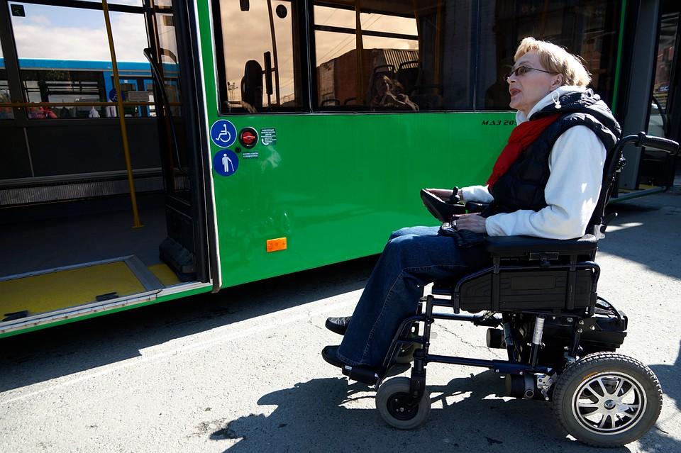 В Приморье инвалиды смогут получить компенсацию за адаптацию помещений