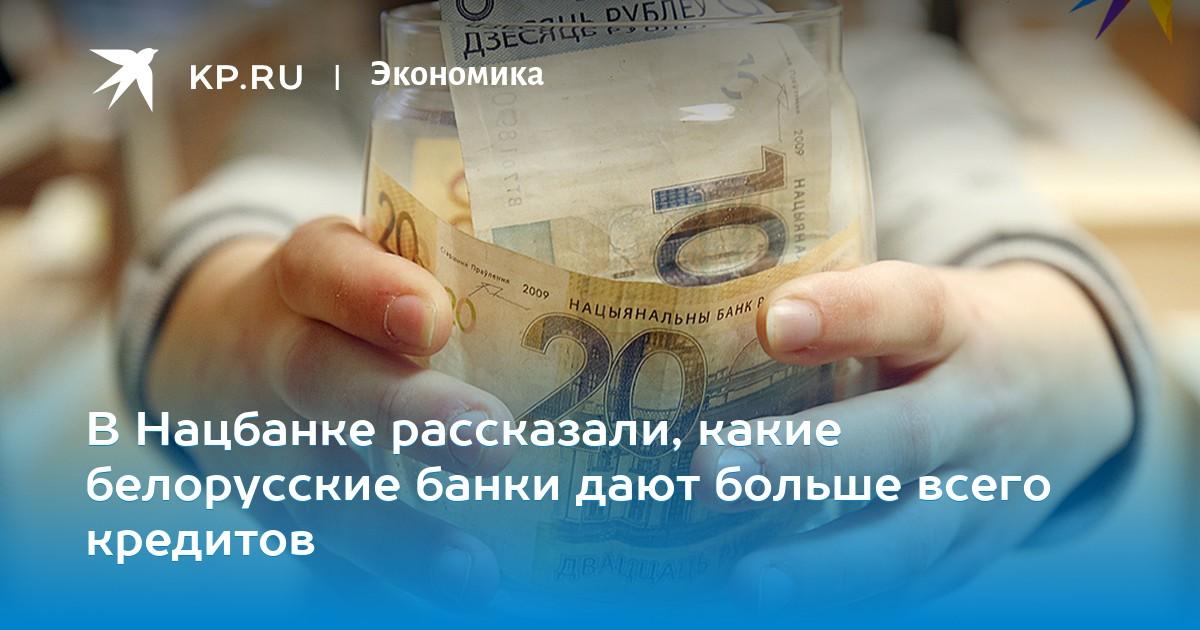 Оплата кредита материнским капиталом