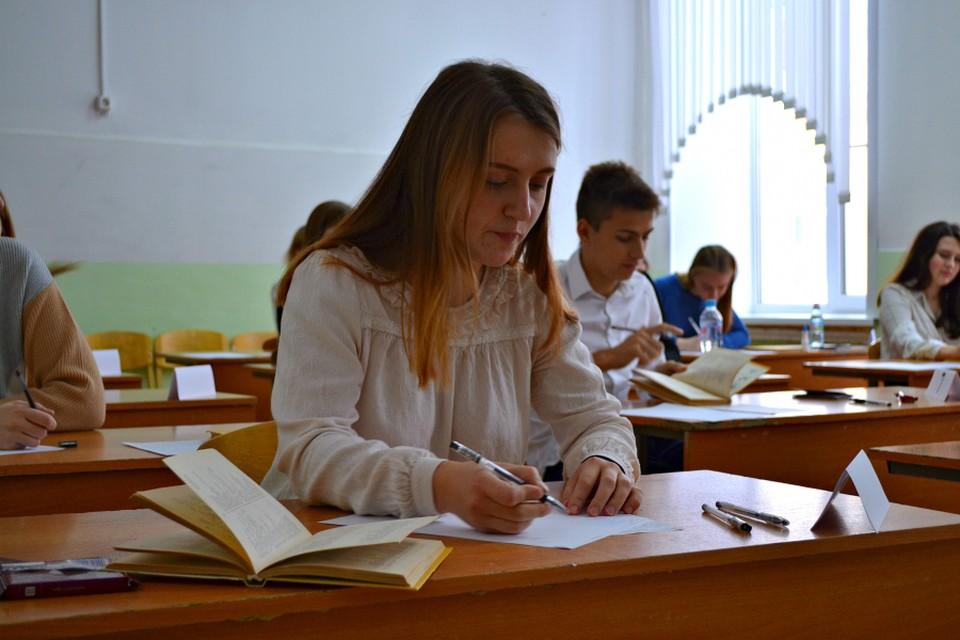 Выпускники Тамбовщины пишут итоговое сочинение
