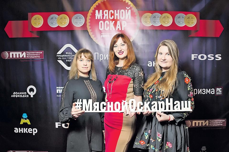 """Представители группы """"Черкизово"""" на вручении """"Мясного Оскара"""""""