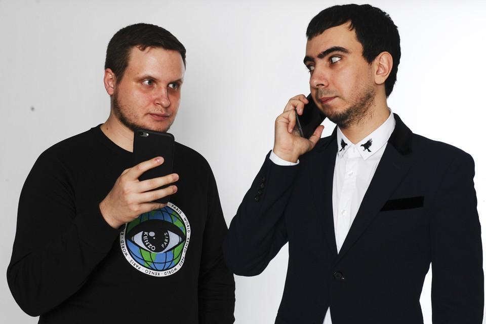 Вован и Лексус позвонили президенту Украины
