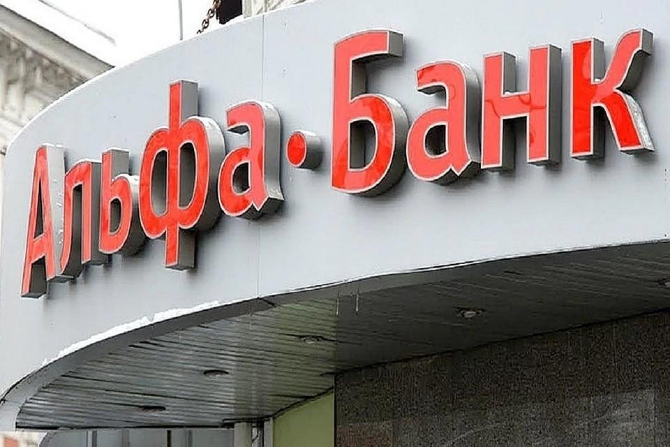 онлайн заявки банк магнитогорске в каком банке взять кредит под недвижимость