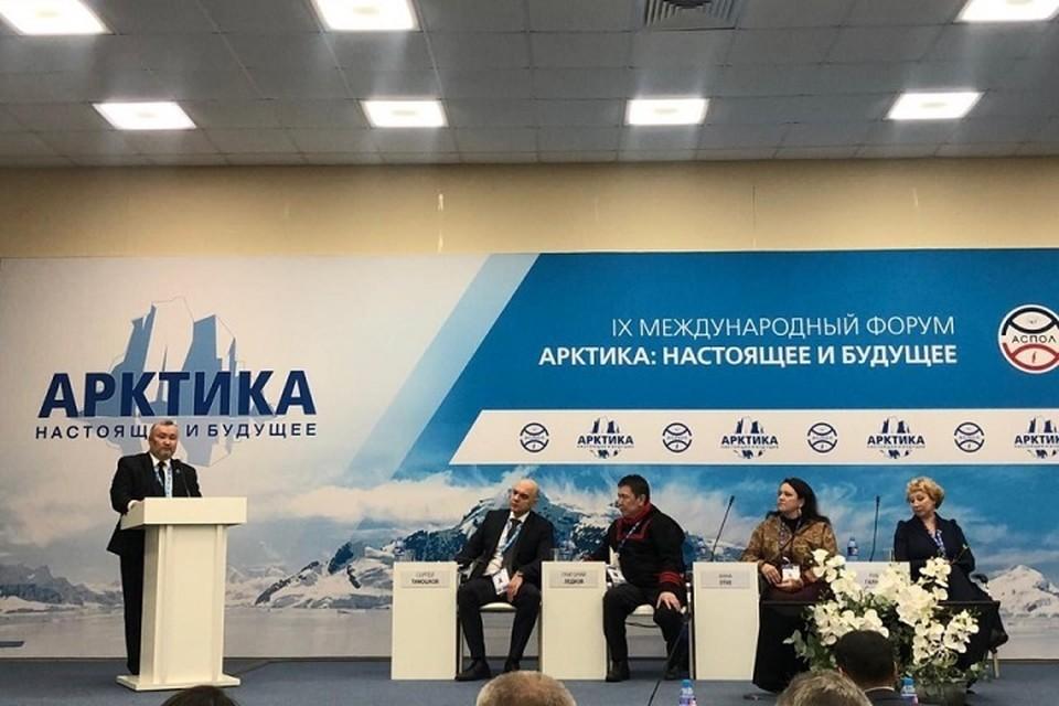 Ямальский опыт господдержки КМНС оценили на Международном форуме Фото: zsyanao.ru