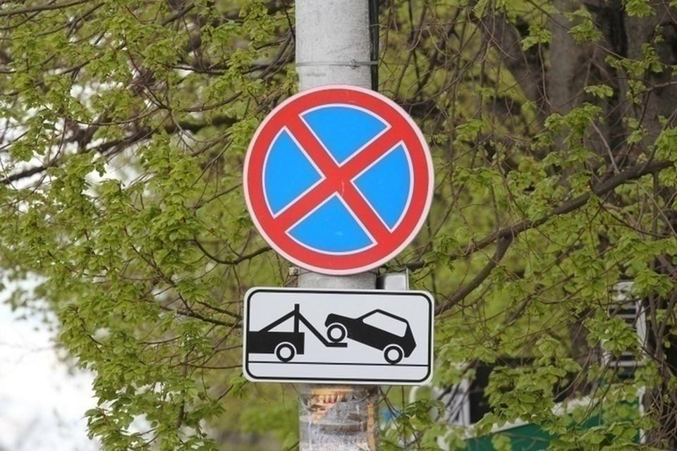 В Краснодаре по улице имени Горького запретят стоянку авто