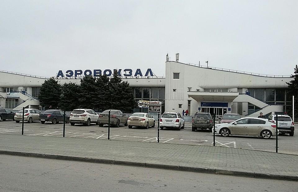 «Группы Агроком» предлагает за старый аэропорт Ростова 570 млн рублей.