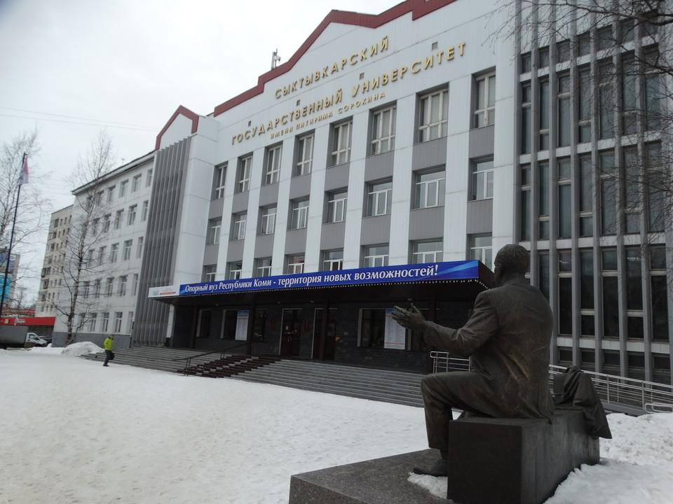Точная дата выборов ректора в СГУ пока неизвестна