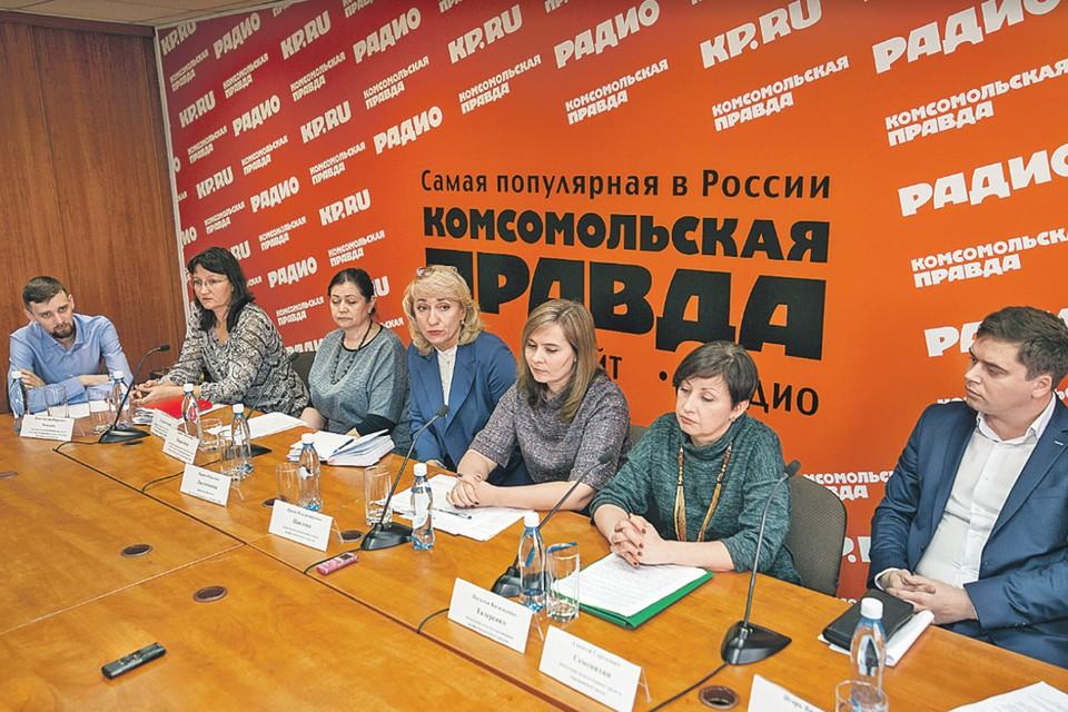На «круглом столе» в пресс-центре «КП» - Челябинск» эксперты обсудили ключевые вопросы предоставления государственных услуг.
