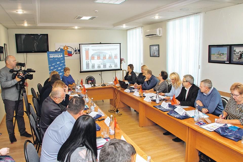 «Комсомольская правда» и Курское региональное отделение ФСС провели «круглый стол» о Vision Zero - идеологии безопасного труда и развитии госуслуг. Фото: Андрей ШЕЛЕСТ.