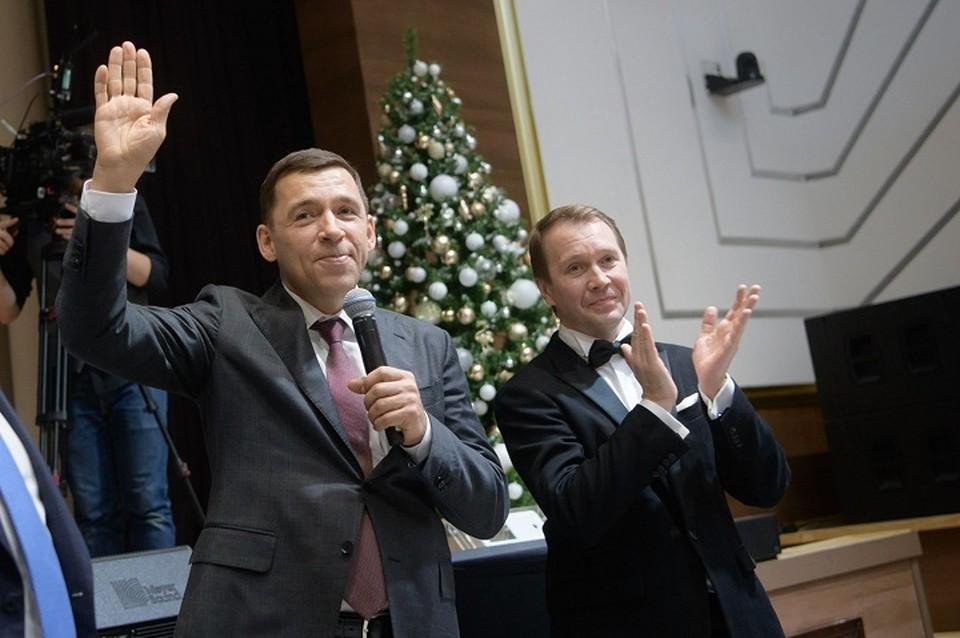 Фото: департамент информполитики Свердловской области
