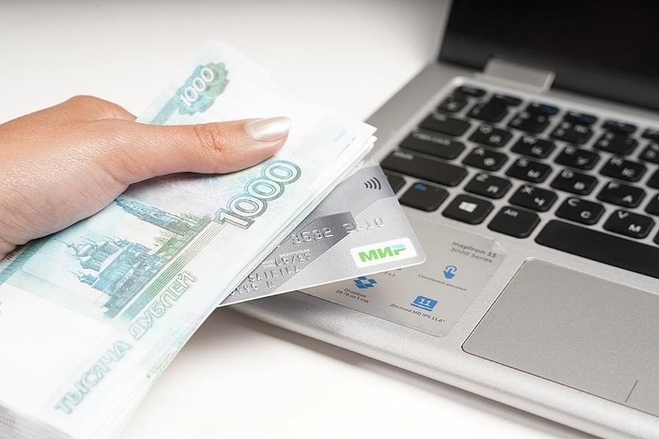 беспроцентный кредит на 100 дней в альфа банке отзывы
