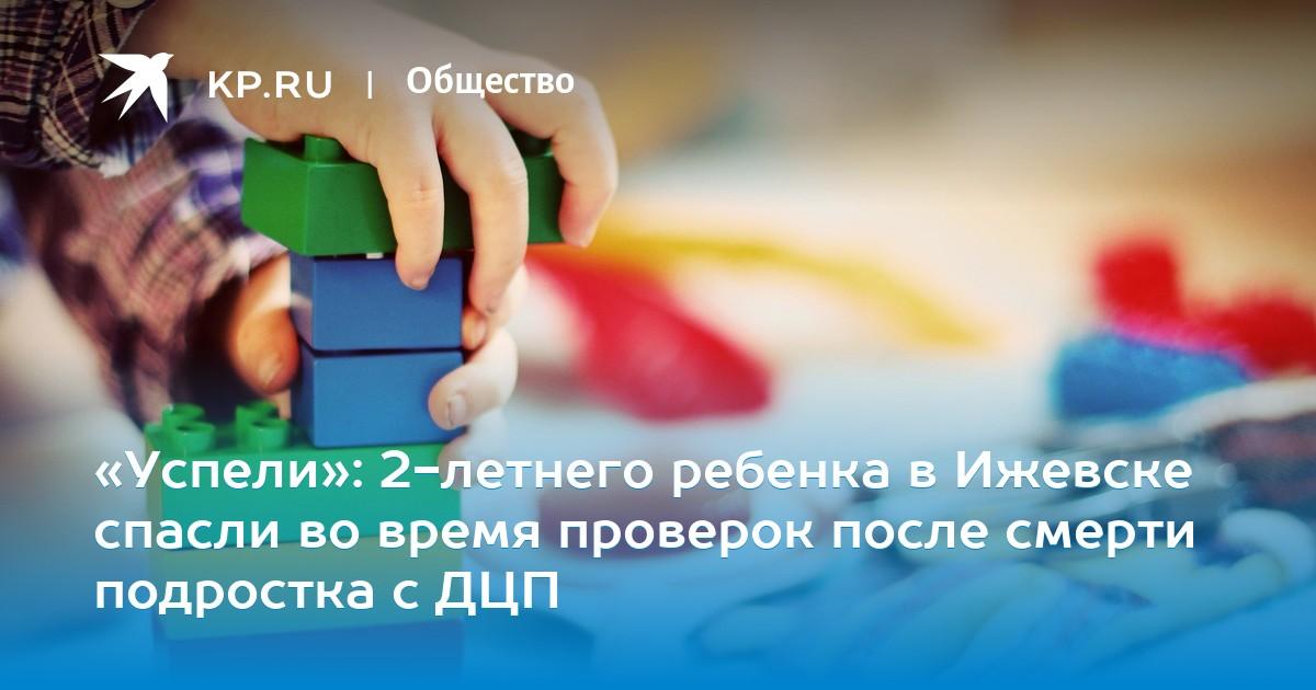 Отделение втб банк москвы адреса списком