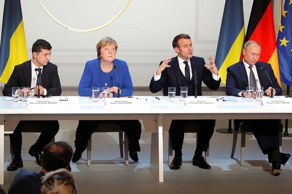 Встреча глав России, Украины, Франции и Германии в Париже обошлась без сенсаций и прорывов.