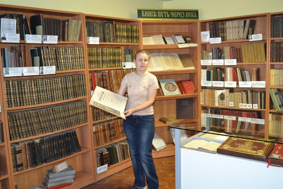 В фонде находятся около 800 раритетных книг