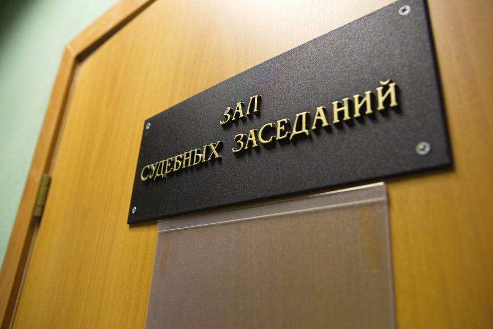 Экс-госслужащего Петербурга осудили за получение взятки