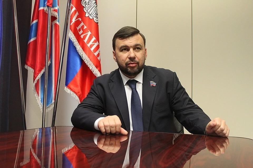 Денис Пушилин сделал заявление в ответ на фальсификацию Зеленского