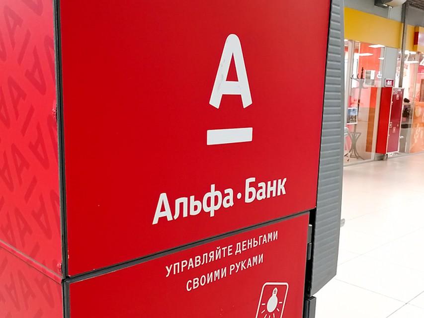 Пластиковые карты купить новосибирск