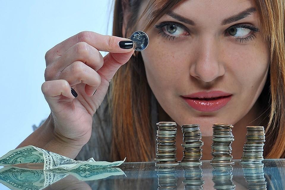 МРОТ увеличен до 12 130 рублей с 1 января
