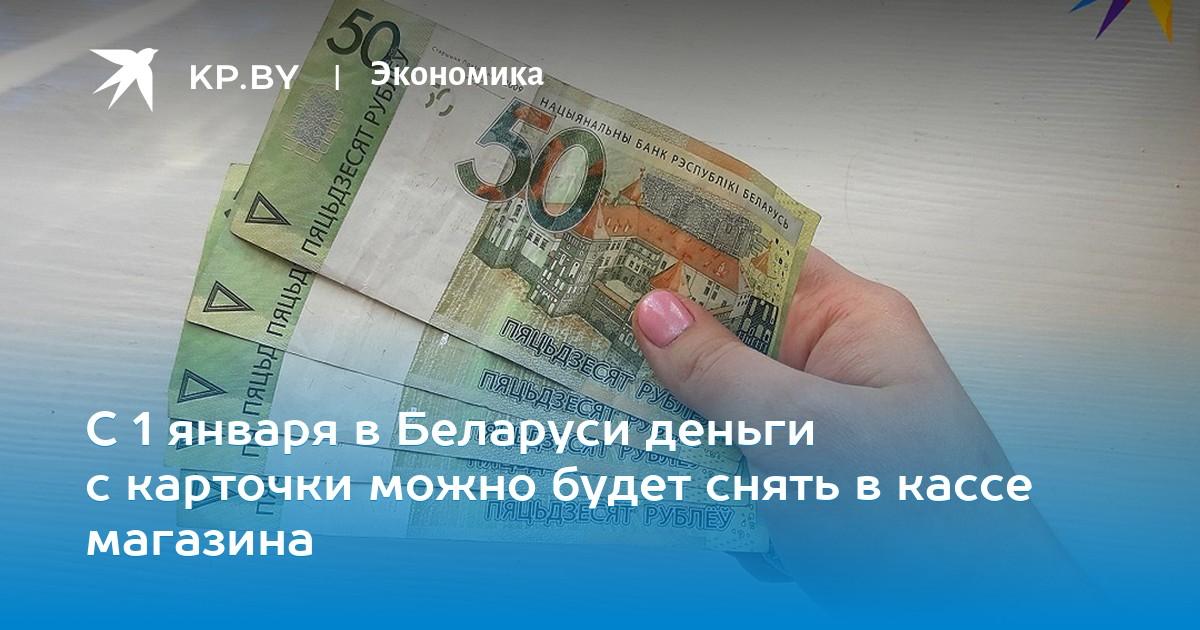 Рефинансирование ипотеки сбербанка в другом банке екатеринбург
