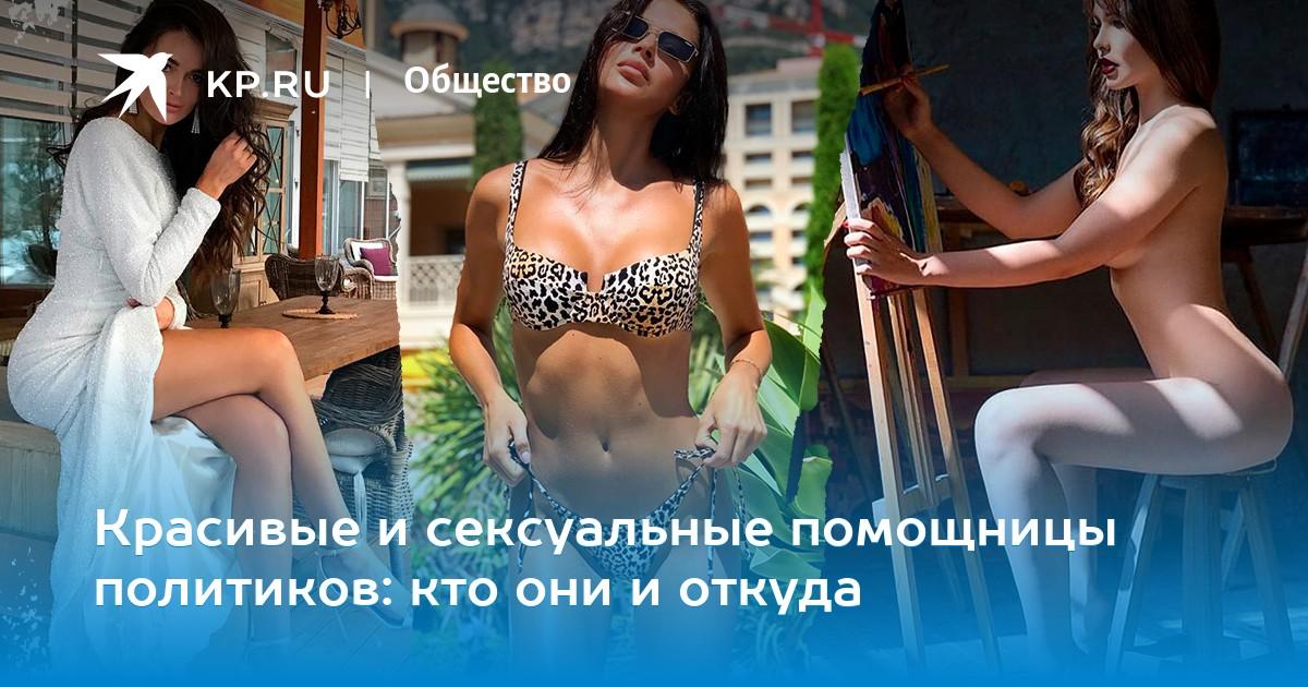 Кристин Леман Голая