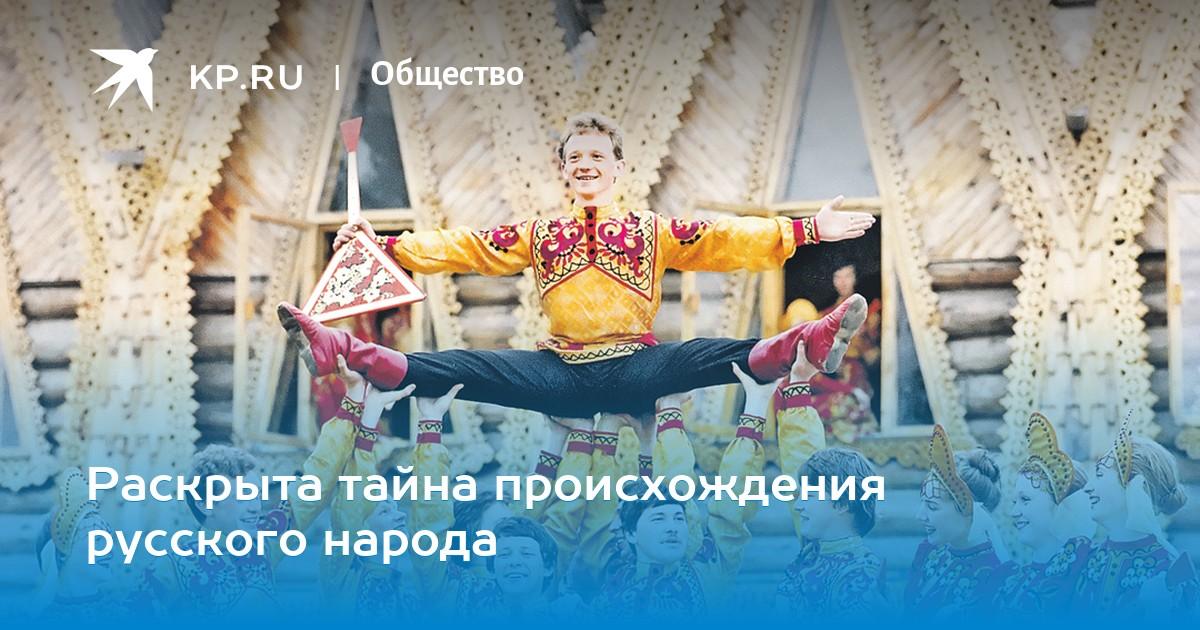 Эротическая Сцена С Катериной Шпицой На Пляже – Крымский Мост. Сделано С Любовью! (2020)