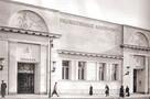 Кинотеатру «Художественный» вернут «архитектурные излишества», с которыми боролся Хрущев