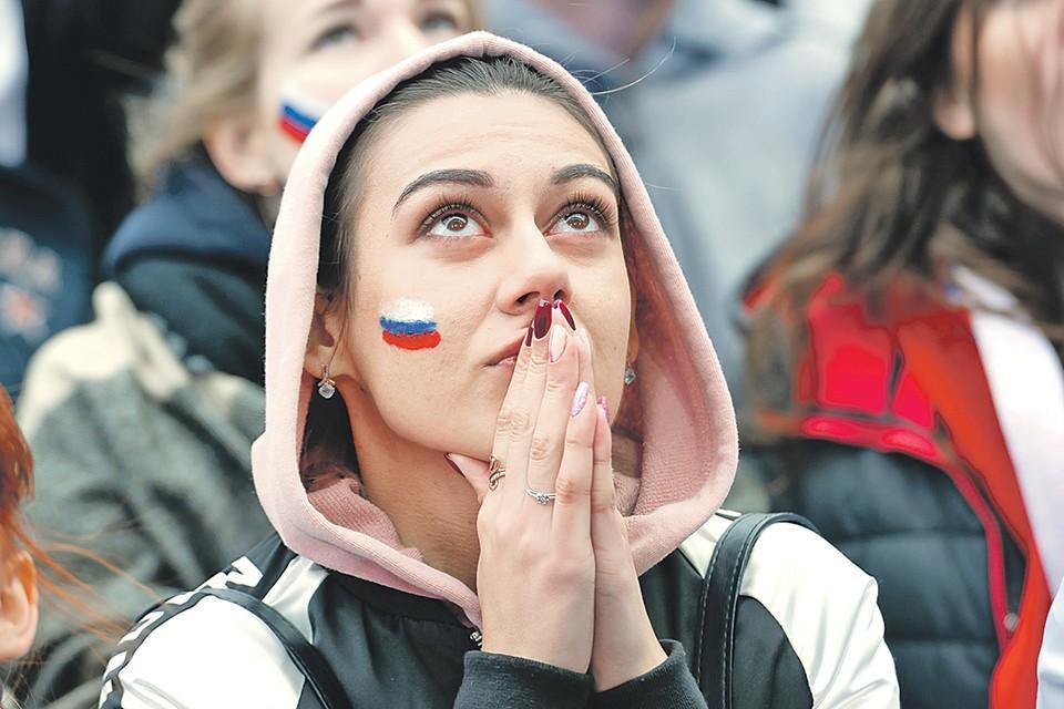 Для российских болельщиков решение ВАДА - тяжелый удар.