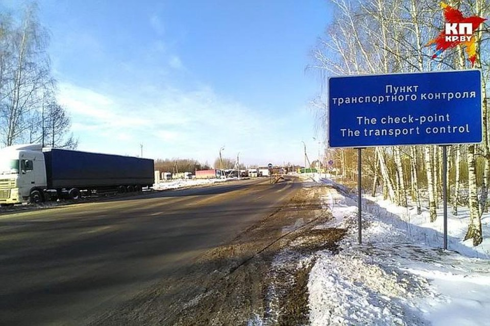 Минтранс прокомментировал забастовку перевозчиков