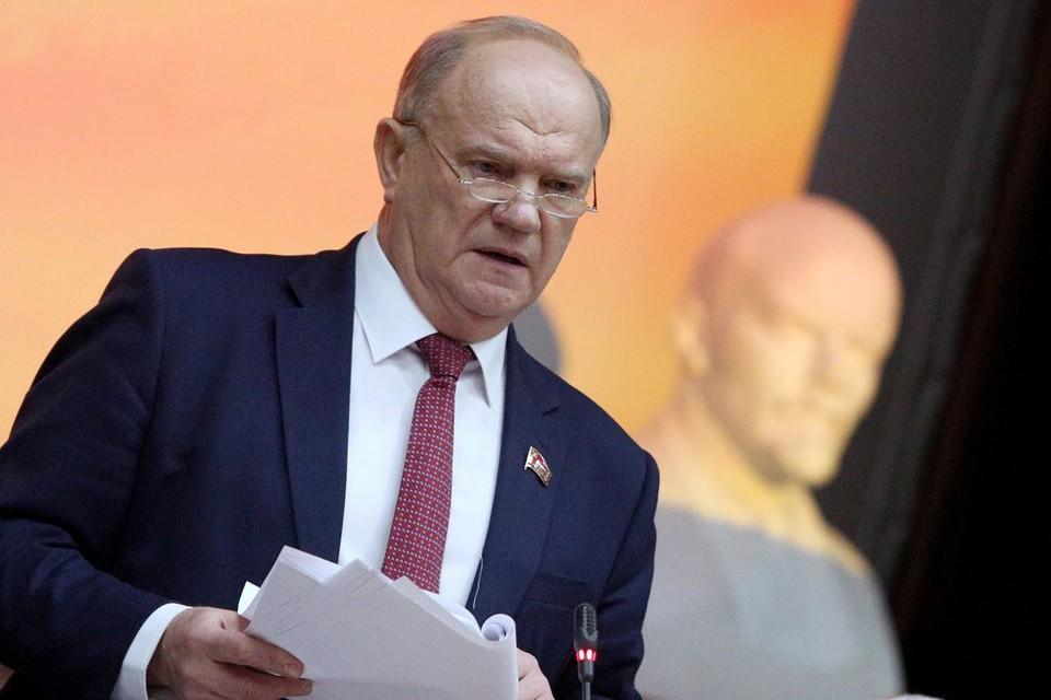 Лидер российских коммунистов Геннадий Зюганов заявил, что не исключает досрочные президентские выборы в стране.