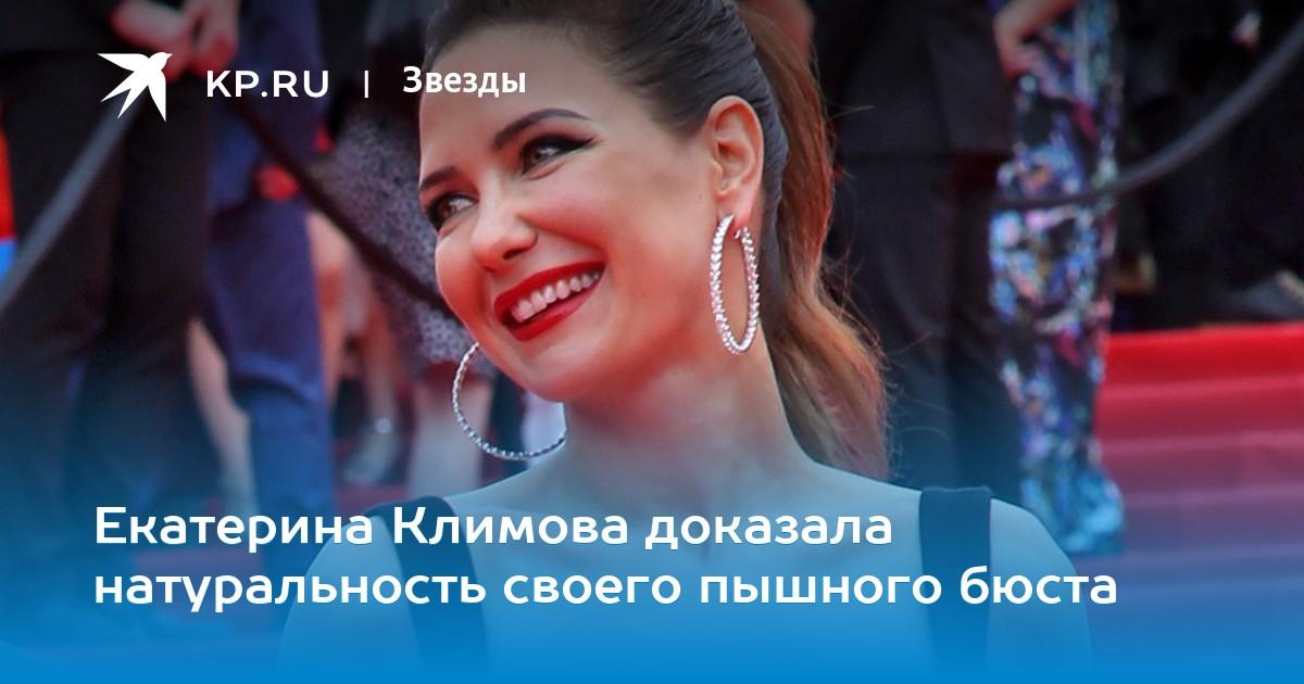 Екатерина Климова Засветила Сосок – Мы Из Будущего (2008)