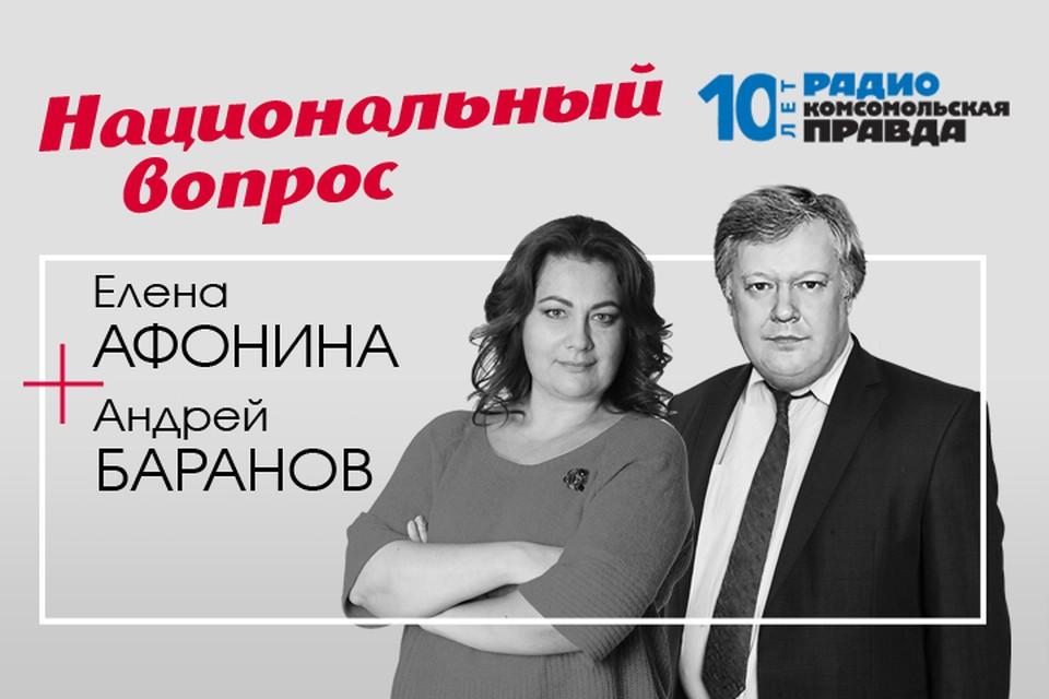 В России находятся 12 миллионов мигрантов: они спасают экономику или мешают развитию страны.