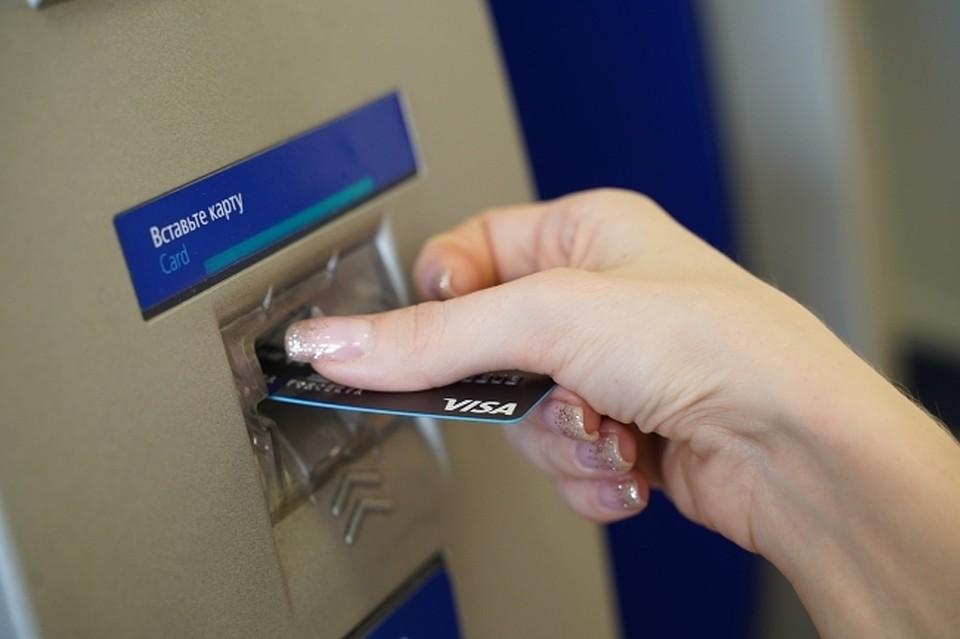 можно ли взять кредит на чужую карточку скачать приложение ткпб банк онлайн