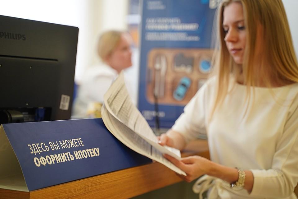 Ипотека по уникальной низкой ставке в 2% предоставляется на сумму до 6 миллионов рублей сроком до 20 лет