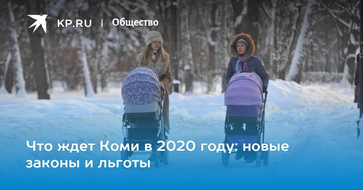 какие банковские карты действуют в крыму в 2020 году видео займ на карту 1000 рублей без отказа