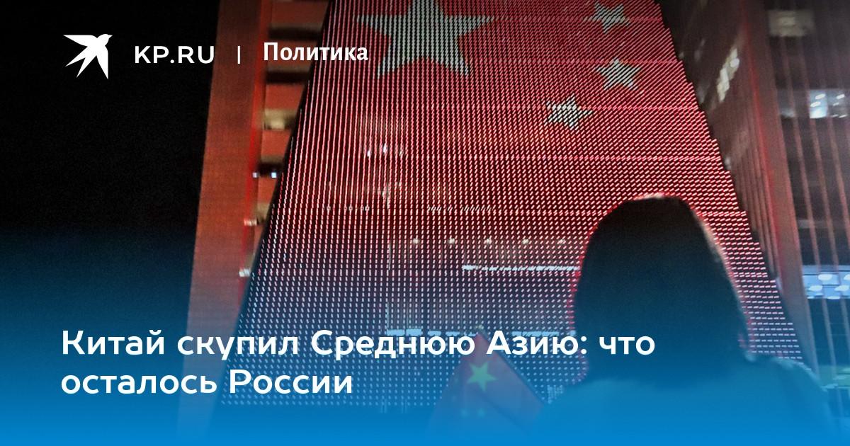 взять кредит онлайн петропавловск камчатский