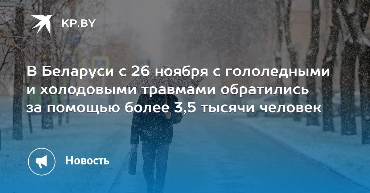 онлайн кредит в беларуси 3 01
