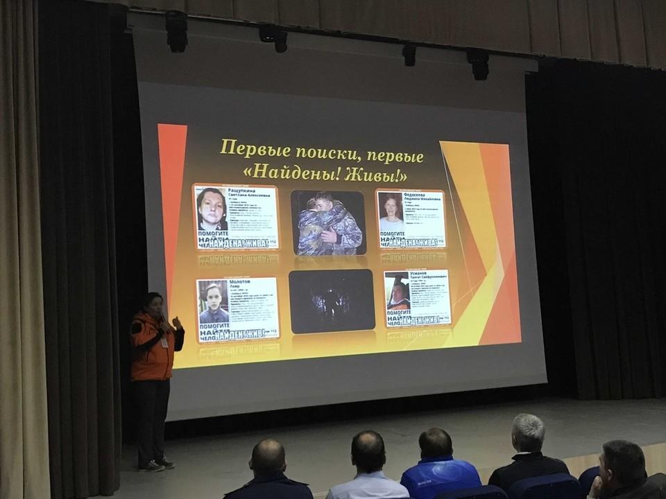 В Ноябрьске стартовали учения поисковиков из «Лиза Алерт». Фото с сайта администрации города Ноябрьск