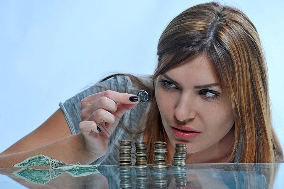 Когда можно брать кредит в банке