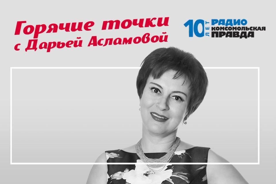 Дарья Асламова рассказывает, зачем Россия возвращается в Африку.