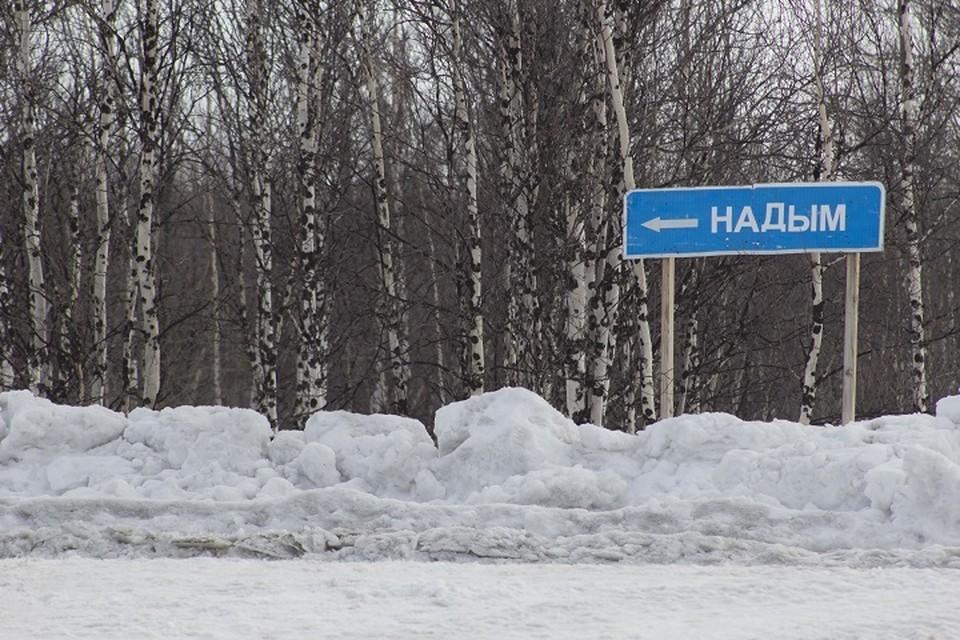 Еще один зимник ЯНАО закрылся из-за погодных условий Фото: Департамента транспорта и дорожного хозяйства ЯНАО