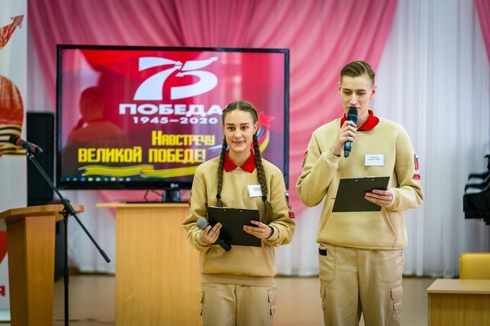 В Югре стартовал «Год памяти и славы». Фото правительства ХМАО.