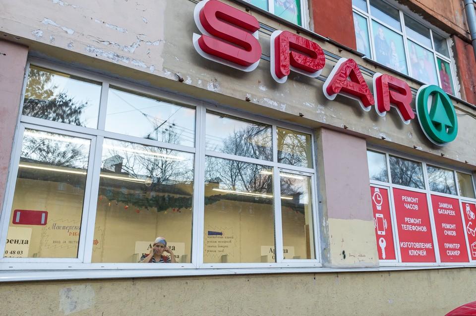 Магазины SPAR не откроются после Нового года.