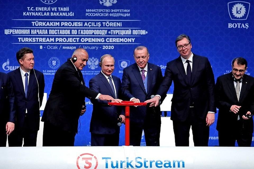Путин, Эрдоган, Вучич и Борисов повернули символический вентиль - «Турецкий поток» официально открыт.