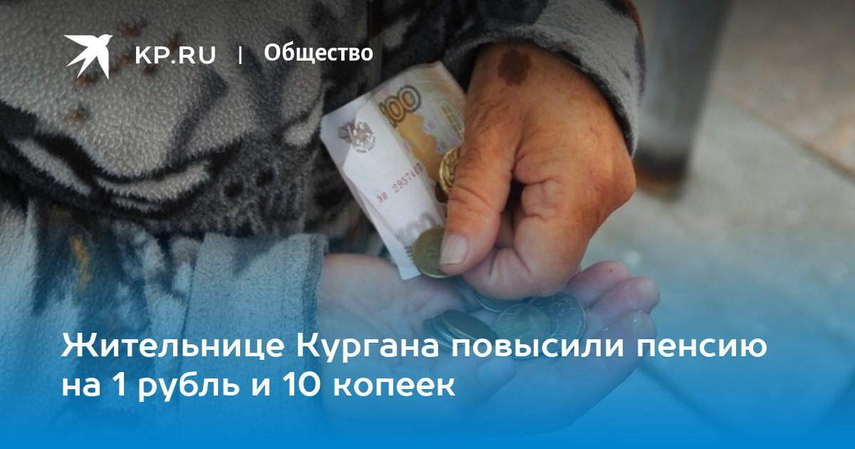 Альфа-банк кредит беспроцентный